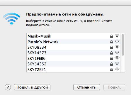 Снимок экрана 2013-10-02 в 1.30.22