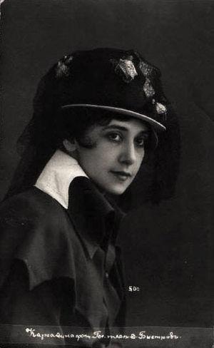 300px-Tamara_Karsavina_-circa_1910