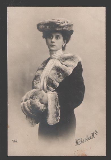 Anna_pavlova_-c._1905